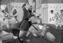 afjal khan