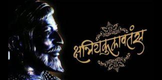 asthapradhan