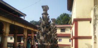 aachara-kot
